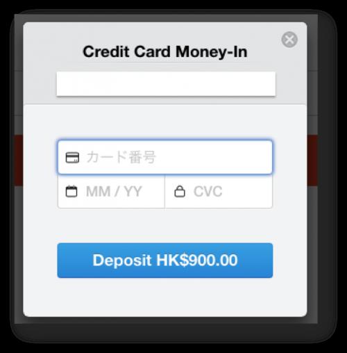 クレジットカード番号の入力