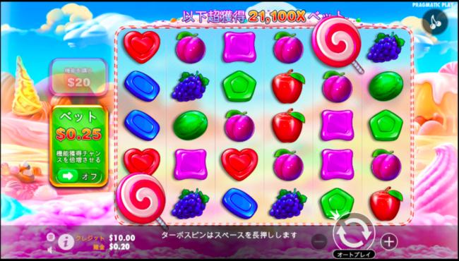sweet bonanza_プレイ画面
