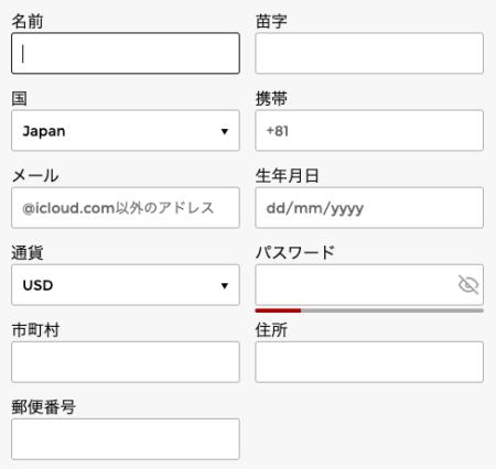 ユニークカジノのアカウント登録