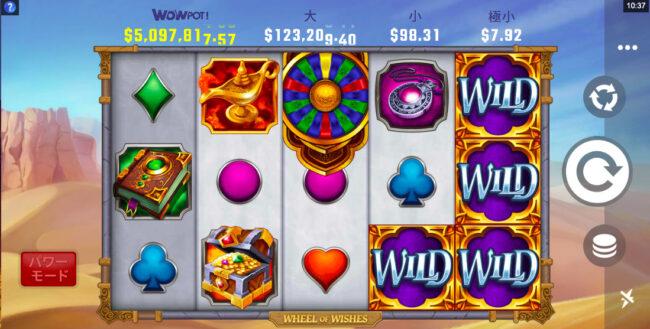 Wheel of Wishesのプレイ画面