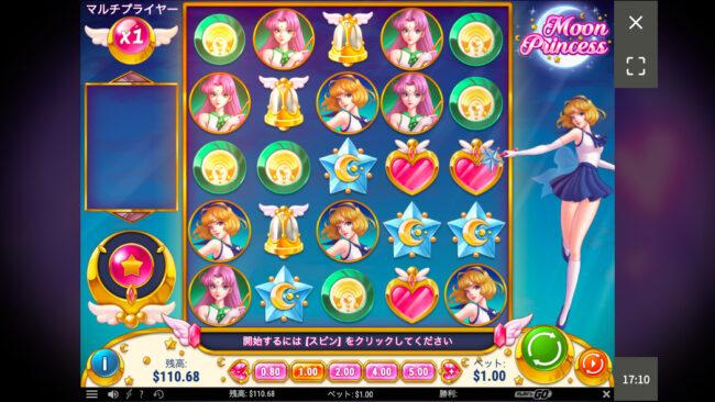 ムーンプリンセスのゲームプレイ画面_0スピン目