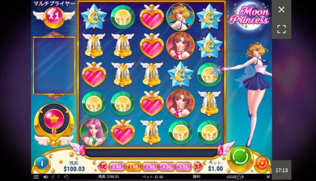 ムーンプリンセスのゲームプレイ画面_10スピン目