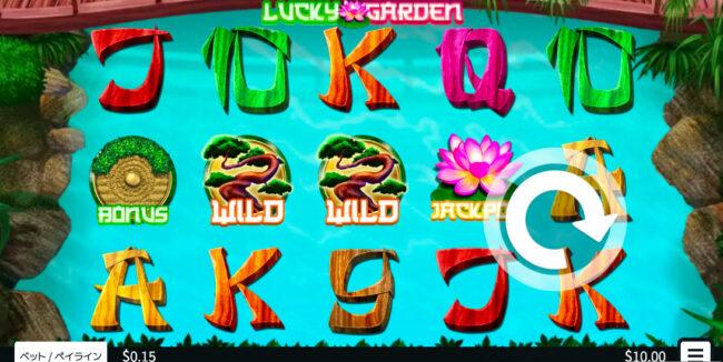 ラッキーガーデンのプレイ画面
