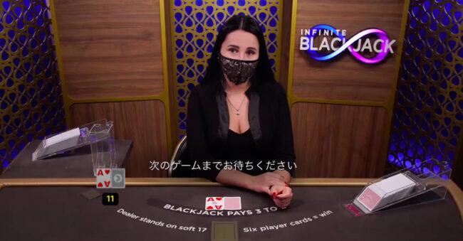 ブラックジャックの画面