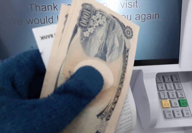 ATMから引き出し完了