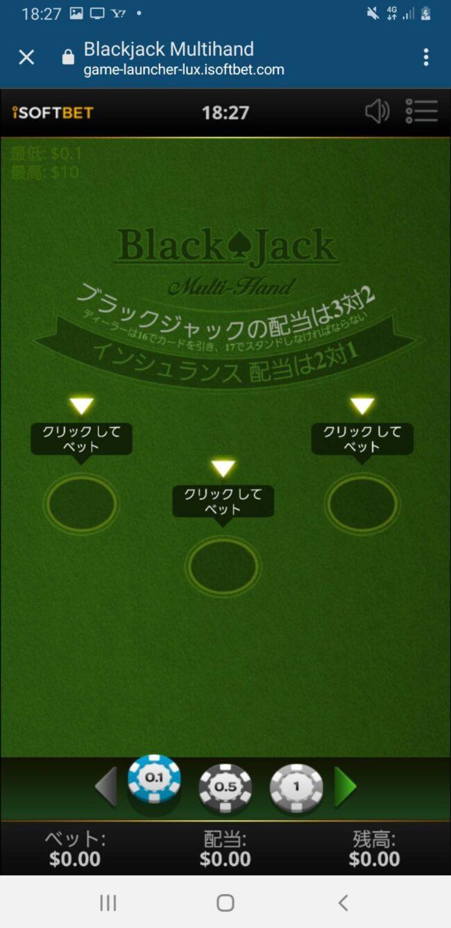 ユニークカジノでブラックジャックをプレイ